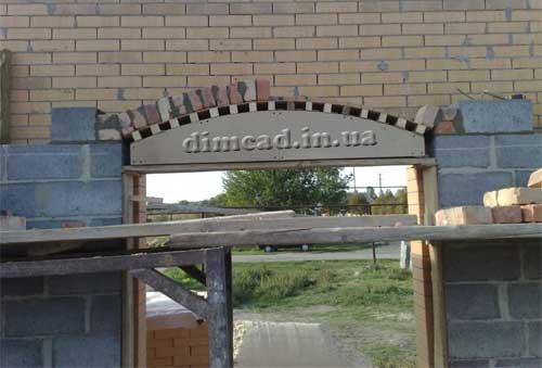 технологія виготовлення забутовочної арки